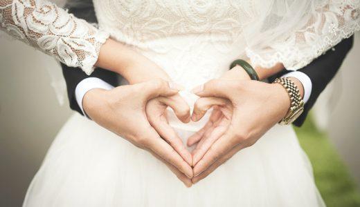 子持ちバツイチ女性の再婚は独身女性の結婚よりかんたん?!