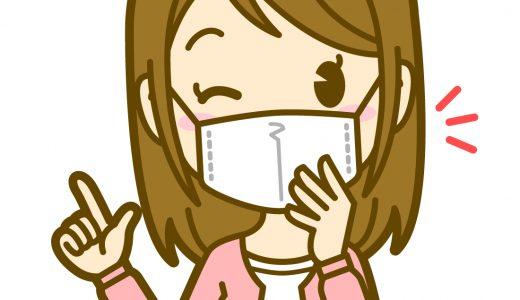 なぜ「花粉症対策にヨーグルト」!?乳酸菌があそこに効果的?