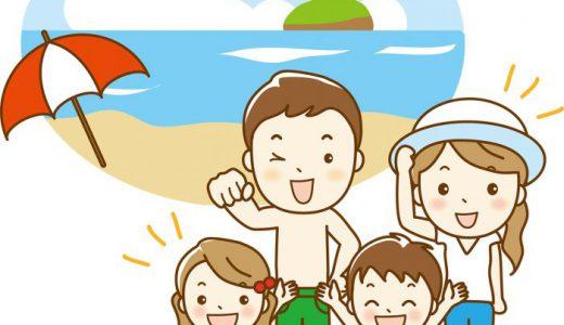 「海の日」がはじまったのはいつから?イベントで移行する日本の祝日