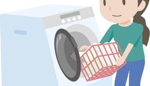 洗濯物の臭いには〇〇がたいせつ!じつは意外に簡単だった解決方法とは?
